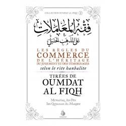 Oumdat al fiqh - commerce- IBN QUDAMAH AL MAQDISI