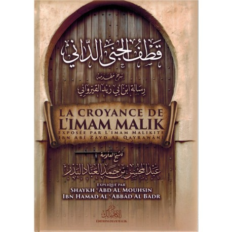 La croyance de l'Imam Mâlik exposée par Ibn Abî Zayd Al Qayrawânî- abd mouhsin al badr