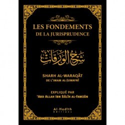 Les fondements de la jurisprudence - sharh al waraqat al juwayni - explication al fawzen