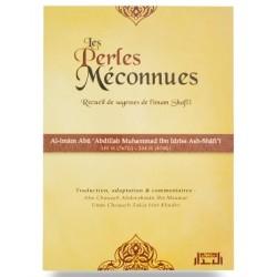 Les perles méconnues - receuil de sagesse de l'Imam Shafi'i