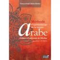 Méthode d'apprentissage de la langue arabe - médine tome 1