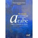 Méthode d'apprentissage de la langue arabe - médine tome 2