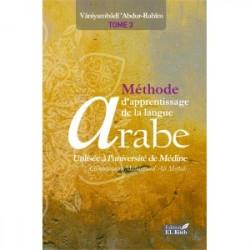 Méthode d'apprentissage de la langue arabe - médine tome 3
