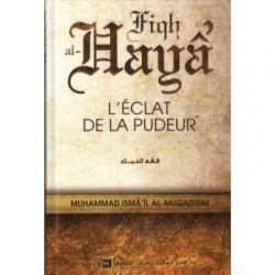 Fiqh al -haya - l'éclat de la pudeur