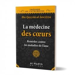La médecine des coeurs - Ibn qayyim al-jawziya