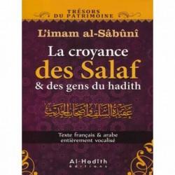 La croyance des salafs - L'imam sabuni