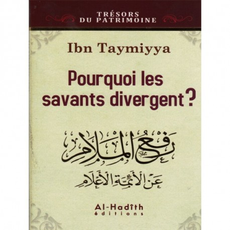 Pourquoi les savants divergent ? Ibn taymiyya