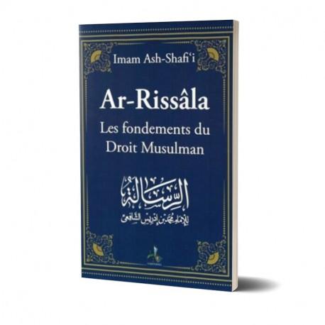 Ar-Rissala - les fondements du droit musulman