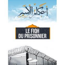 Le fiqh du prisonnier
