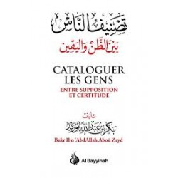 Cataloguer les gens entre supposition et certitude