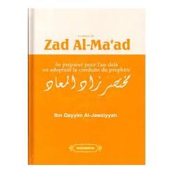 Zad al-ma'ad - Ibn qayyim al jawziya