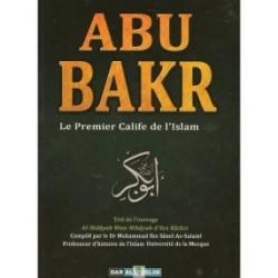Abu bakr - le premier calife de l'islam