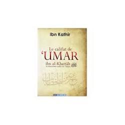 Le califat de Umar ibn al khattab - deuxieme  calife de l'islam
