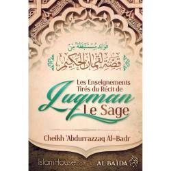 les enseignements tirés du recit de luqman le sage - abdurrazzaq al badr