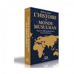 Histoire du monde musulman - amin al-qada