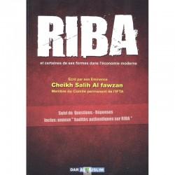 RIBA- et certaines de ses formes dans l'économie moderne -Al fawzen