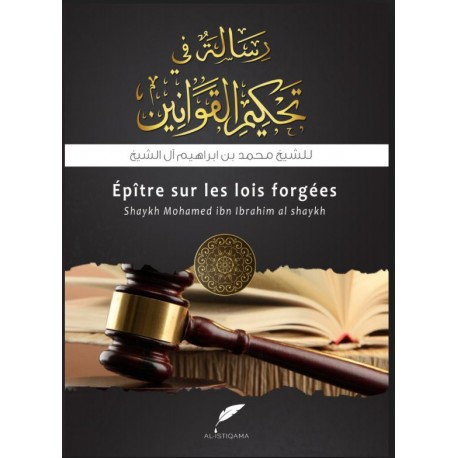 Epitre sur les lois forgées - Tahkim al qawanin - Mohamed ibn ibrahim al sheikh