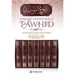 Ensemble d'épîtres sur le tawhid