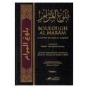 Boulough Al Marâm