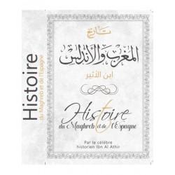 Histoire du Maghreb et de l'Espagne - Ibn al athir