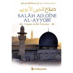 SALAH AD-DINE AL AYYUBI