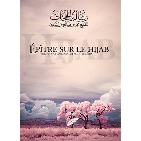Epitre sur le Hijab - Mohammed salih al outheimine