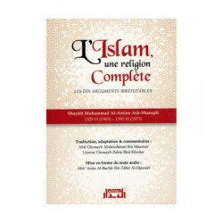 L'Islam une religion complète - shaykh amine ash shanquiti