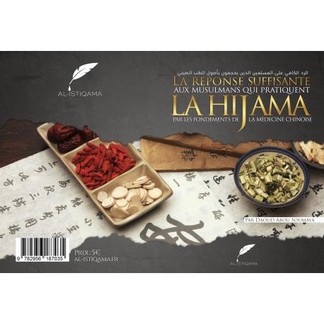 La réponse suffisante aux musulmans qui pratiquent LA HIJAMA par les fondemants de la médecine chinoise