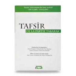 Tafsir de la partie Tabarak - abd rahman as sa'adi
