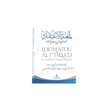 Loum'atou al I'tiqad - Ibn Qoudama Al Maqdisi -