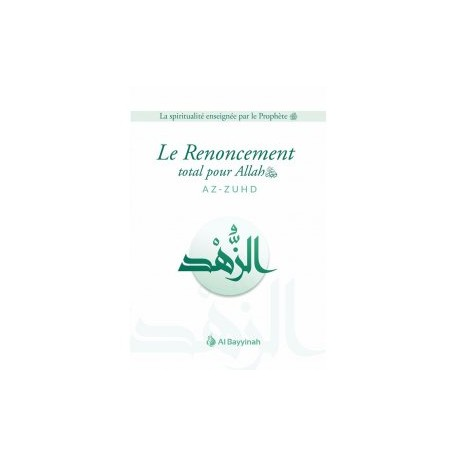 L'Intimité profonde avec Allah - Al Wilaya