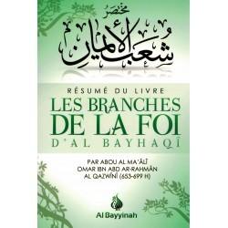 Les branches de la foi - Al Qazwini