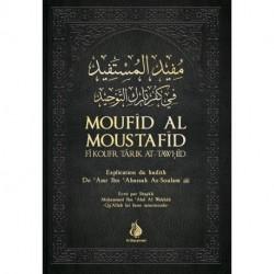 Moufid al moustafid