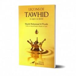 Leçon de Tawhid -Al qawl al mufid- Al Wusabi
