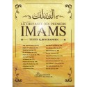 La croyance des premiers imams - textes et biographies