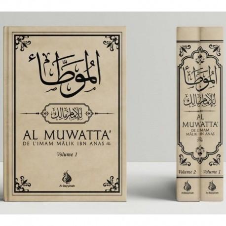 Al Mouwatta - Imam Malik Ibn Anass