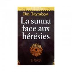 La sunnah face aux hérésies -Ibn Taymiyya