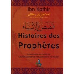 Histoires des prophetes