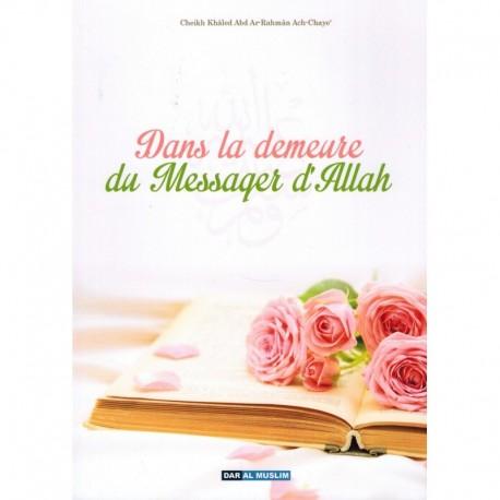 Dans la demeure du Messager d'Allah - cheikh khaled abd rahman ach-chaye'
