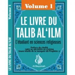 Livre du talib al 'ilm volume 1