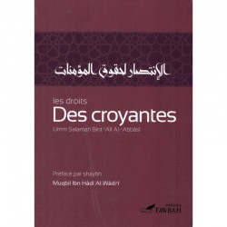 Les droits des Croyantes - Umm Salamah Al-'Abbasî -