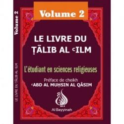 Livre du talib al 'ilm volume 2