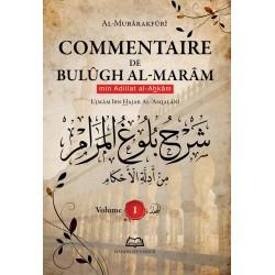 BULÛGH AL-MARÂM min Adillat al-Ahkâm