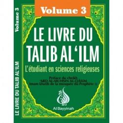 Livre du talib al 'ilm volume 3