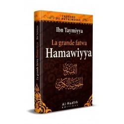 La grande fatwa Hamawiyya-Taqî ad-Dîn Ahmad IBN TAYMIYYA