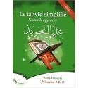 Le Tajwid simplifié (Nouvelle approche) - Niveau 1 & 2 - Farid Ouyalize