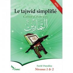Le Tajwid simplifié (Cahier d'exercices) - Niveau 1 & 2 - Farid Ouyalize