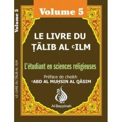 Livre du talib al 'ilm volume 5