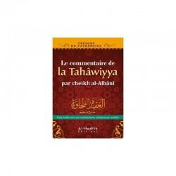 Le commentaire de la tahâwiyya par cheikh al-albânî - Al hadith