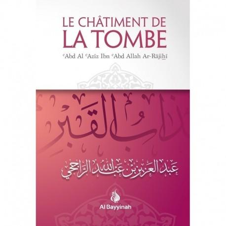 Le châtiment de la tombe - sheikh ar-rajihi
